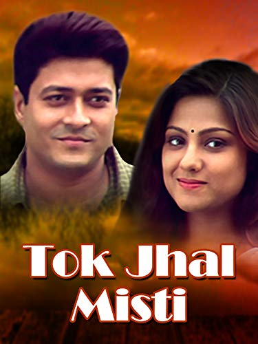 Tok Jhal Misti