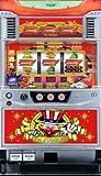 ニューアイムジャグラーEX-C [家庭用|中古パチスロ実機 コイン不要機セット]家庭用 中古スロット [おもちゃ&ホビー] [おもちゃ&ホビー]