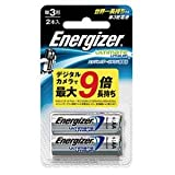 Energizer(エナジャイザー) リチウム乾電池単3形 2本入 LIT BAT AA 2PK