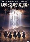 echange, troc Les Guerriers de l'empire céleste