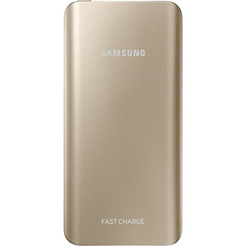 samsung-rechargeable-portable-battery-pack-with-fast-charging-5200-mah-gold