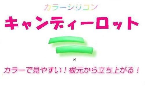キャンディーロット Mサイズ