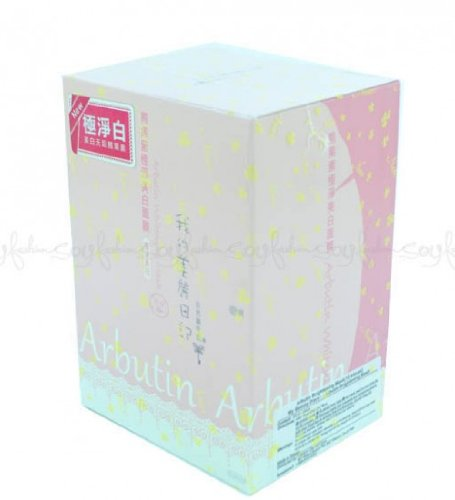 My Beauty Diary Arbutin Whitening Mask (Pink)