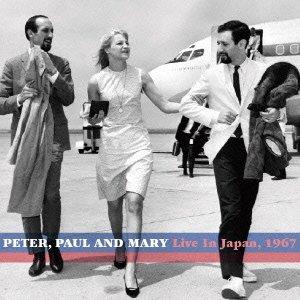 ピーター、ポール&マリー・ライヴ・イン・ジャパン 1967