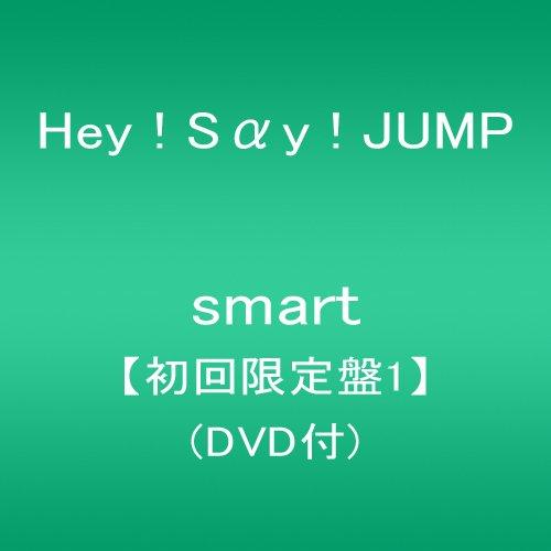 smart【初回限定盤1】(DVD付)