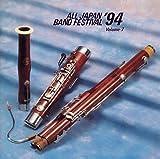 日本の吹奏楽'94(7)高等学