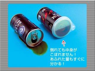 NEWエコ缶くんキャップ 4個入