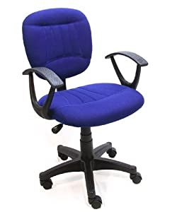 Amazon.com: Blue Fabric Office Chair w/Arms, Gas Lift & Great ...