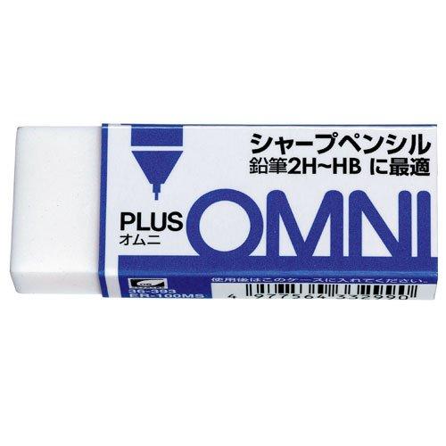 プラス 消しゴム OMNI オムニ 鉛筆2H~HB用 16g ER-080MS 36-396