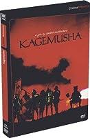 Kagemusha : l'ombre du guerrier [Édition Collector]