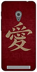The Racoon Lean Gaara Crest Inverse hard plastic printed back case / cover for Asus Zenfone 4 A450CG