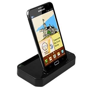 mumbi USB DUAL Dock Samsung Galaxy Note N7000 Dockingstation / Tischladestation mit EXTRA Akkuladefach