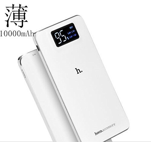 TOP FILM 10000mAh  軽量 薄型 大容量 2ポート 2台同時充電 2.1A モバイルバッテリー iphone スマホ 充電器 LEDライト付き ・白 防災グッズ iPhone6 iPhone6s Plus iPhone5 Xperia Galaxy AQUOS バッテリー 急速充電器 白/黒 選択可 (ホワイト)