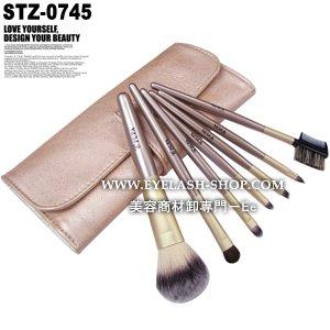 化粧ブラシセット、メイクブラシセット お洒落な専用収納ケース付き7本セット STZー0745