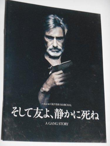 2012年映画パンフレット そして友よ、静かに死ね オリヴィエ・マルシャル監督 ジェラール・ランヴァン チャッキー・カリョ ダニエル・デュヴァル