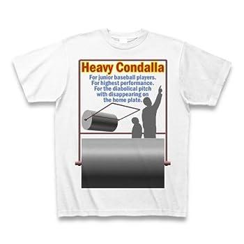 重いコンダラ 根性スポーツのアート Tシャツ(ホワイト) M