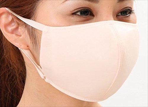ツーヨン 新UVカットマスク 繰り返し使用可能 肌に優しい 2枚入り 無地 ピンクベージュ Tー76