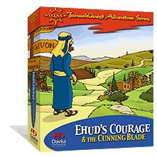 Ehud's Courage & The Cunning Blade