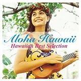 アロハ・ハワイ~ハワイアン・ベスト・セレクション
