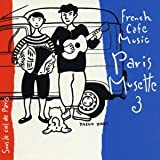 フレンチ・カフェ・ミュージック~パリ・ミュゼツト3~パリの空の下~