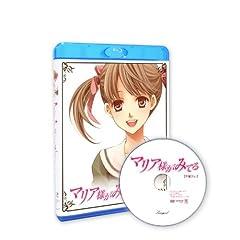 ����� �}���A�l���݂Ă� �ʏ�� [Blu-ray]