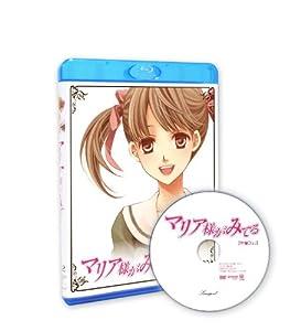 劇場版 マリア様がみてる 通常版 [Blu-ray]