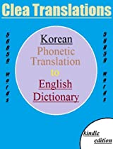 Korean Phonetic To English Dictionary