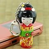StrapyaNext 日本の心をおみやげに 華やか彩りこけしキーホルダー(寿)
