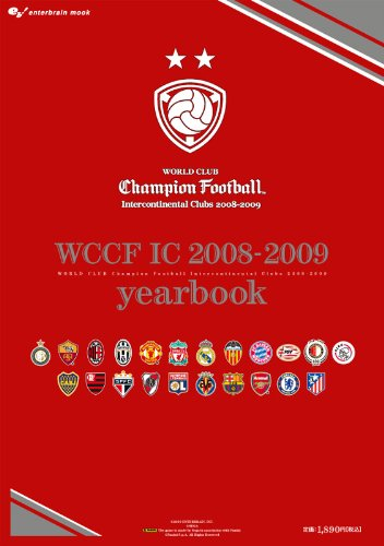 WCCF IC 2008-2009 yearbook