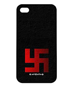 Dzinetree Black iPhone 4 Back Cover Case - Devotional Series