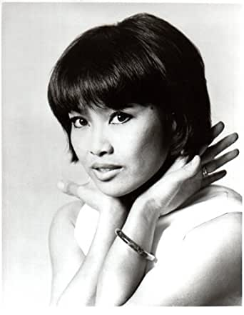 Pat Suzuki 8x10 glossy Photo #E6897 at Amazon's Entertainment