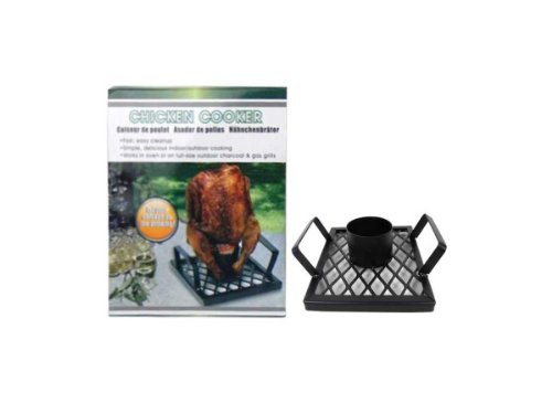 Wholesale Chicken Cooker – Set of 4, [Kitchen & Dining, Bakeware]
