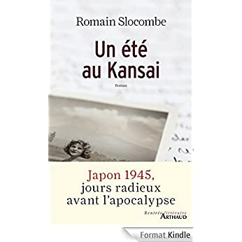 Romain Slocombe - Un Eté au Kansai (2015)