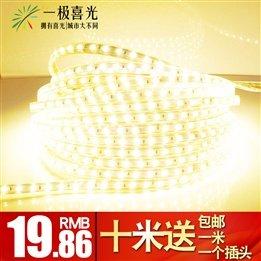 Poly Anniversary] Happy Light Led Lamp With 5050 Smd Led Strip 1 M Ultra Bright 220V Energy Saving Cove Light Bar