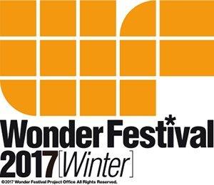 ワンダーフェスティバル 2017冬 公式ガイドブック 開催日時 :2017年2月19日(日) 10:00~17:00