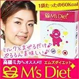 M's Diet(エムズダイエット) カリスマエステティシャン高橋ミカさんオススメ♪簡単置き換えダイエット
