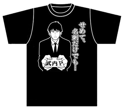 アイドルマスター_シンデレラガールズ『竹内P』Tシャツ (M)
