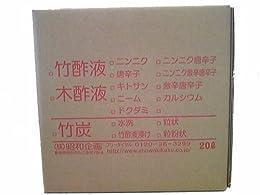 木酢液唐辛子入り 20L 有機JAS申請用「製造内容証明書」に対応。 (木酢液唐辛子入り)