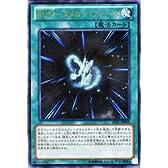 遊戯王カード RUM-ヌメロン・フォース (ウルトラレア) 遊戯王ゼアル ジャッジメント・オブ・ザ・ライト(JOTL)収録カード