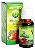 Mint & Valerian Tincture to Promote Natural Sleep, Ease Nervous Tension - 20ml