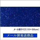 グリッターシート/シールタイプ 1/2サイズ(ブルー 青)ラメで目立つ! コンサート ジャンボうちわ等の作成に!