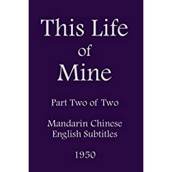 This Life of Mine - Part Two