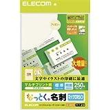 ELECOM 名刺用紙 マルチプリント紙 マイクロミシンカット 厚口 アイボリー 10面 25枚入り MT-JMN2IVZ