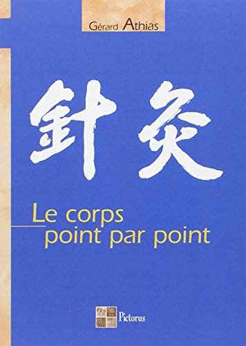Le corps point par point (French Edition)