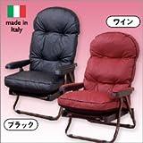 イタリア・メタルファール社 DXリラックスチェア(格納式オットマン付き)/ワイン