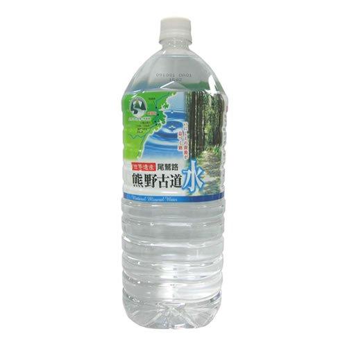 あさみや 世界遺産 尾鷲路 熊野古道水 500ml (1ケース24本入り)
