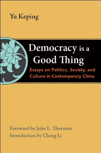 Democracy Is a Good Thing: Essays on Politics, Society,...