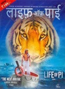 buy life of pi hindi dvd blu ray online at