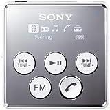 SONY ワイヤレスオーディオレシーバー ホワイト DRC-BT60P/W