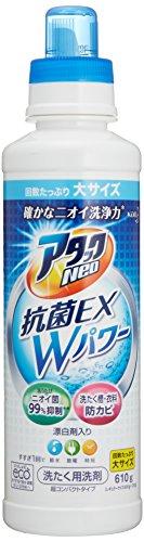 【大容量】アタックNeo 抗菌EX Wパワー 本体 610g